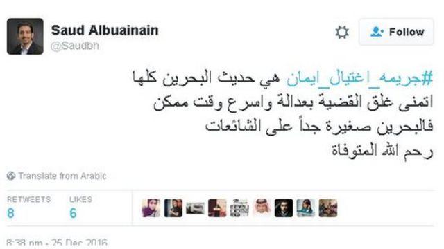 #إيمان_صالحي