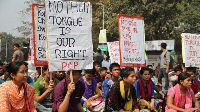 Aworan awọn oluwọde ni Bangladesh