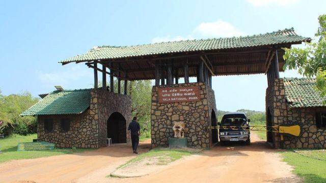 Main gate - Yala safari park