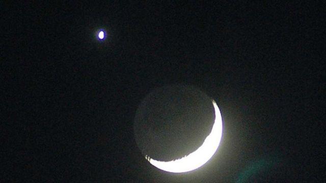 Ocultación lunar de Venus en junio de 2007.