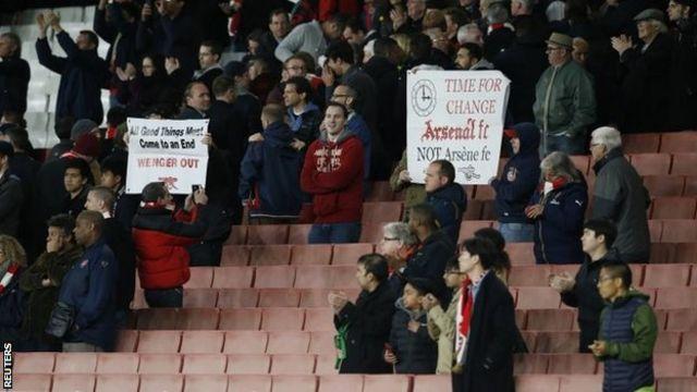 Abafana ba Arsenal