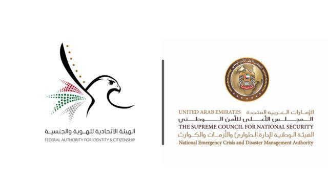 التأشيرة السياحية لدولة الإمارات العربية المتحدة: قواعد دولة الإمارات العربية المتحدة الخاصة بالتأشيرات السياحية لجميع الأجانب