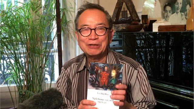 Ông Bùi Xuân Quang