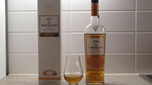 Бутылкависки Макаллан