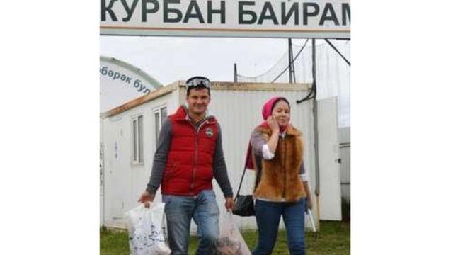 Moskva Qurbon Hayiti