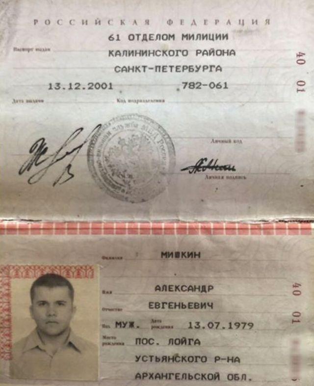 ミシュキン医師のパスポート