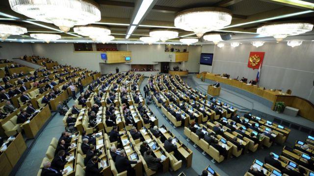 Duma Estatal