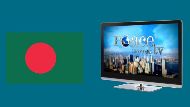 On a blue background a graphical representation of the Bangladesh flag sits above a TV screen showing Peace TV
