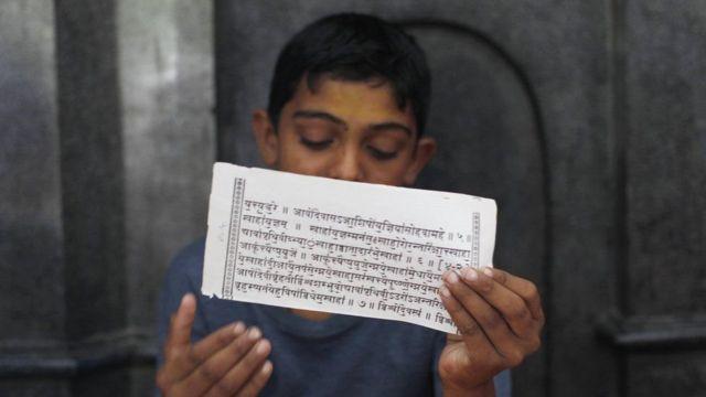 શ્લોક વાંચતા કિશોરની તસવીર