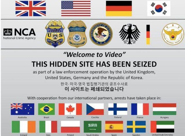 Объявление о закрытии сайта на первой странице после завершения международной операции