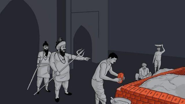 ராமர் கோயில் அடிக்கல் நாட்டு விழா: