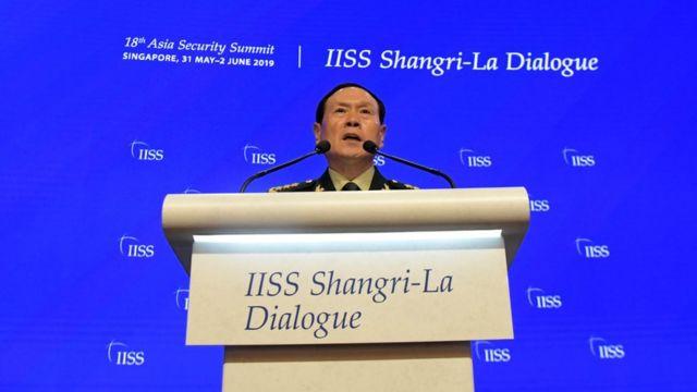 Bộ trưởng Quốc phòng Trung Quốc, Tướng Ngụy Phượng Hoàng,