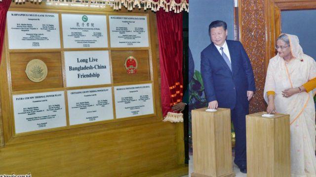 ছয়টি প্রকল্পের আনুষ্ঠানিক উদ্বোধন করছেন চীনের প্রেসিডেন্ট শি জিনপিং এবং বাংলাদেশের প্রধানমন্ত্রী শেখ হাসিনা