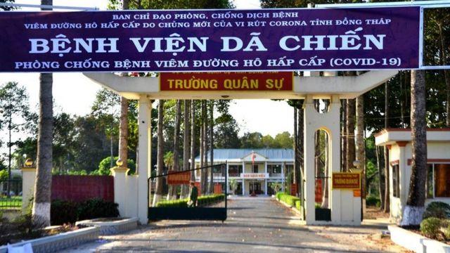 Thai phụ sinh non trong cách ly tập trung ở Bệnh viện Dã chiến Trường quân sự địa phương tỉnh Đồng Tháp.