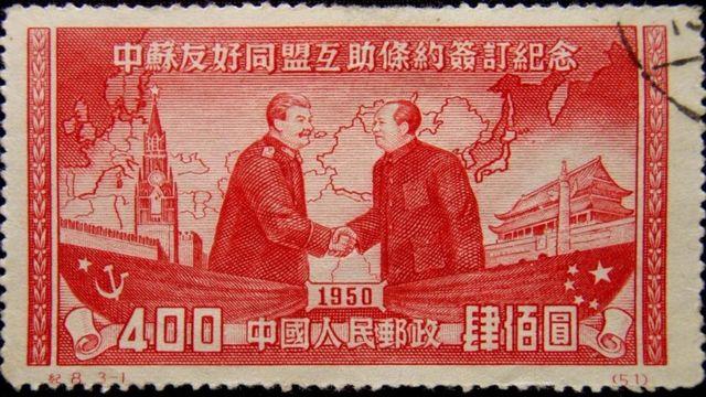 En 1950, la URSS y China formaron una alianza que impactaría directamente a la industria informática del gigante asiático.