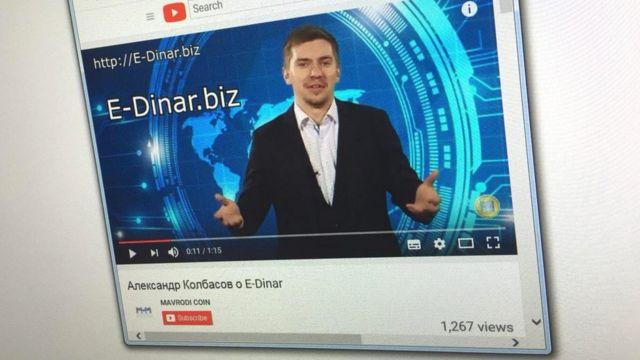 Александр Колбасов рекламирует E-Dinar