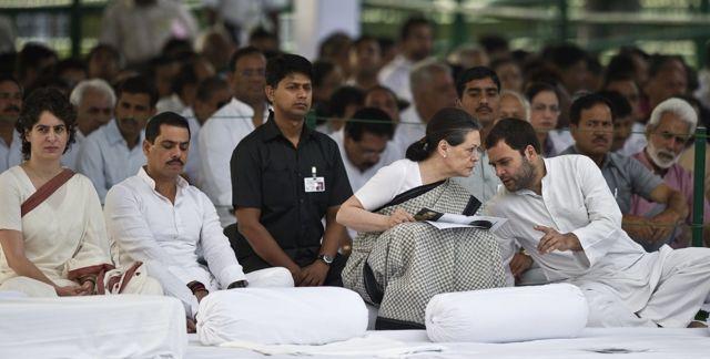 गांधी परिवार, कांग्रेस पार्टी