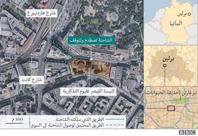 خريطة بموقع الحادث