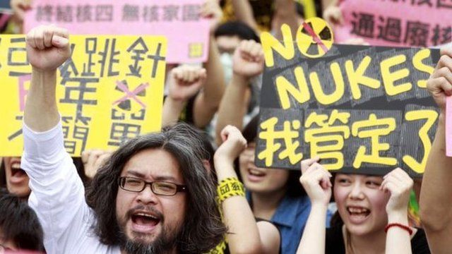 反核遊行團體向政府提出停止興建核電站,分階段全面終結核電。(資料圖片)