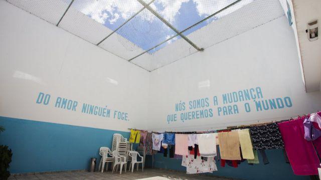 Внутренний дворик тюрьмы