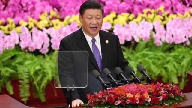 တရုတ်