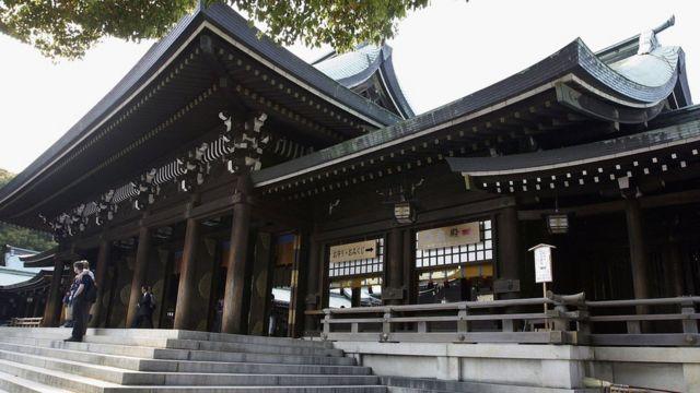 Evlilik töreninin düzenlendiği Meiji Tapınağı
