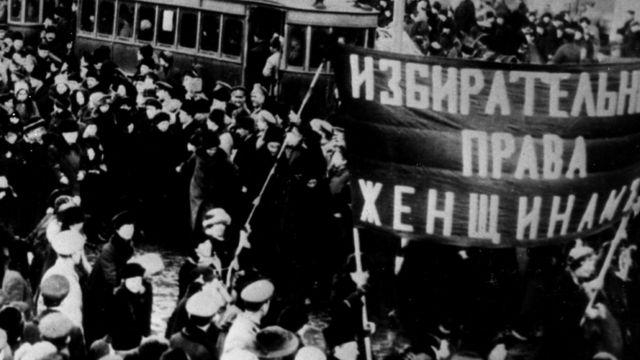 Женщины требуют избирательного права в 1917 году