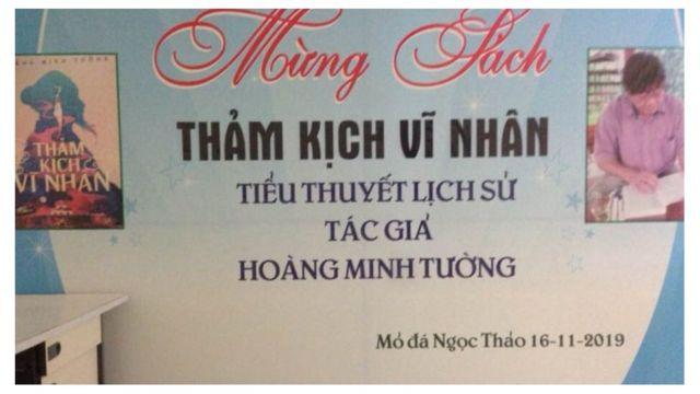 Nhà văn Hoàng Minh Tường đã từng ra mắt nhiều sách ở Việt Nam