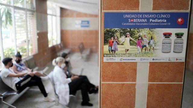 Cartel de la vacuna Soberana en un hospital de La Habana
