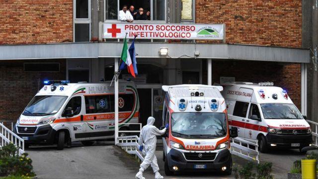 Кампанья, вход в больницу