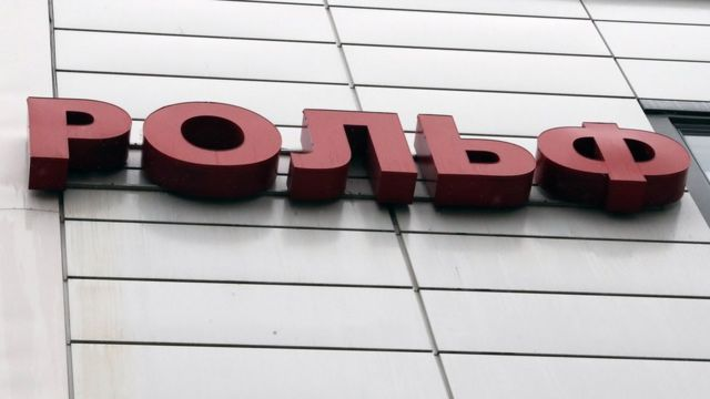 Логотип Рольфа