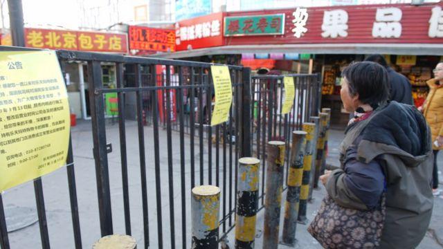 Lotte ở Trung Quốc bị 'kiểm tra phòng cháy chữa cháy' rồi phải đóng cửa