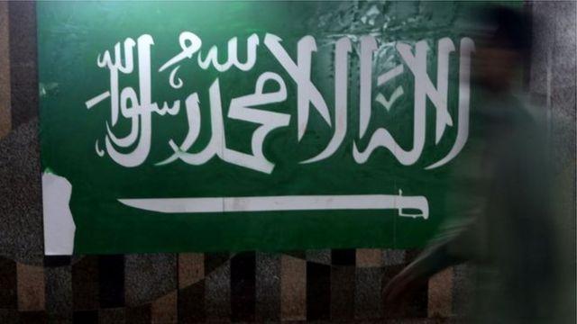 Umuryango Amnesty International uharanira uburenganzira bwa muntu uvuga ko abantu 149 bishwe banyonzwe muri Arabie Saoudite mu mwaka ushize