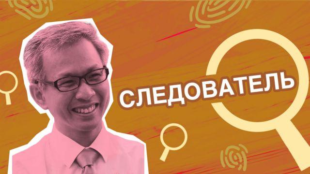 Тони Пуа