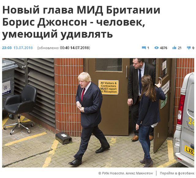 Сайт Ria.ru