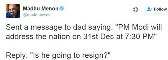 मधु मेनन का ट्वीट