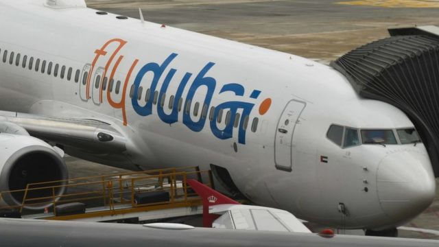 The flydubai airline