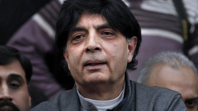 پاکستان کے وزیر داخلہ چوہدری نثار علی خان