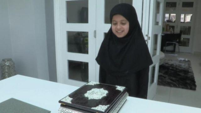 Maariya Aslam