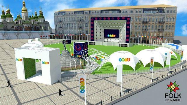 Фан-зона на Софиевской площади