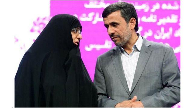 اعظمالسادات فراحی، همسر محمود احمدینژاد