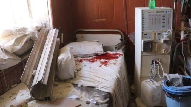 Aleppo Hospital