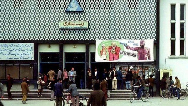 کابل در گذشته تعداد ۱۸ سینما داشت که شامل سینماهای دولتی و بخش خصوصی بود. سینمای زینت دهه هفتاد میلادی
