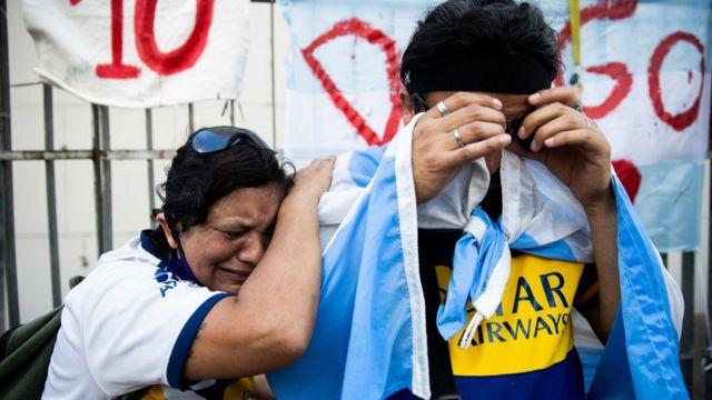 Прощание с Диего Марадоной