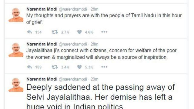 मोदी का ट्वीट