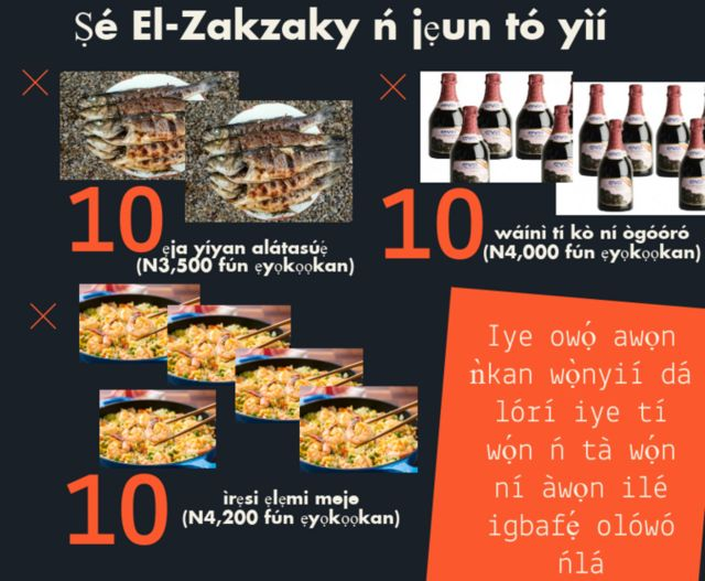 Owoo ounjẹ El-Zakzaky