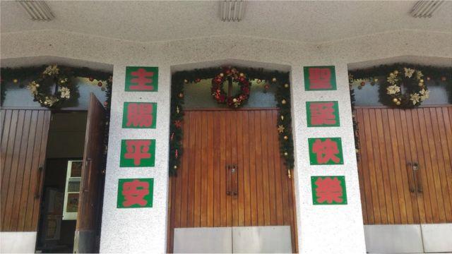 天主教教堂張燈結彩凖備迎接聖誕節的來臨。
