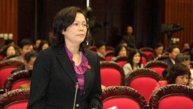 TS. Phạm Thị Loan