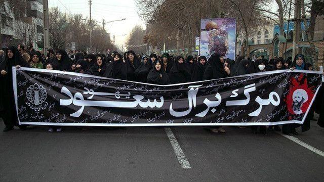 تجمعی در تهران در اعتراض به اعدام شیخ نمر