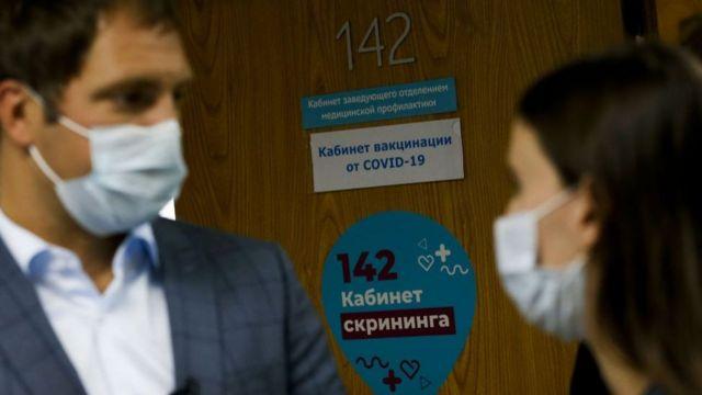 Всех желающих участвовать в исследовании российской вакцины отправляют на скрининг